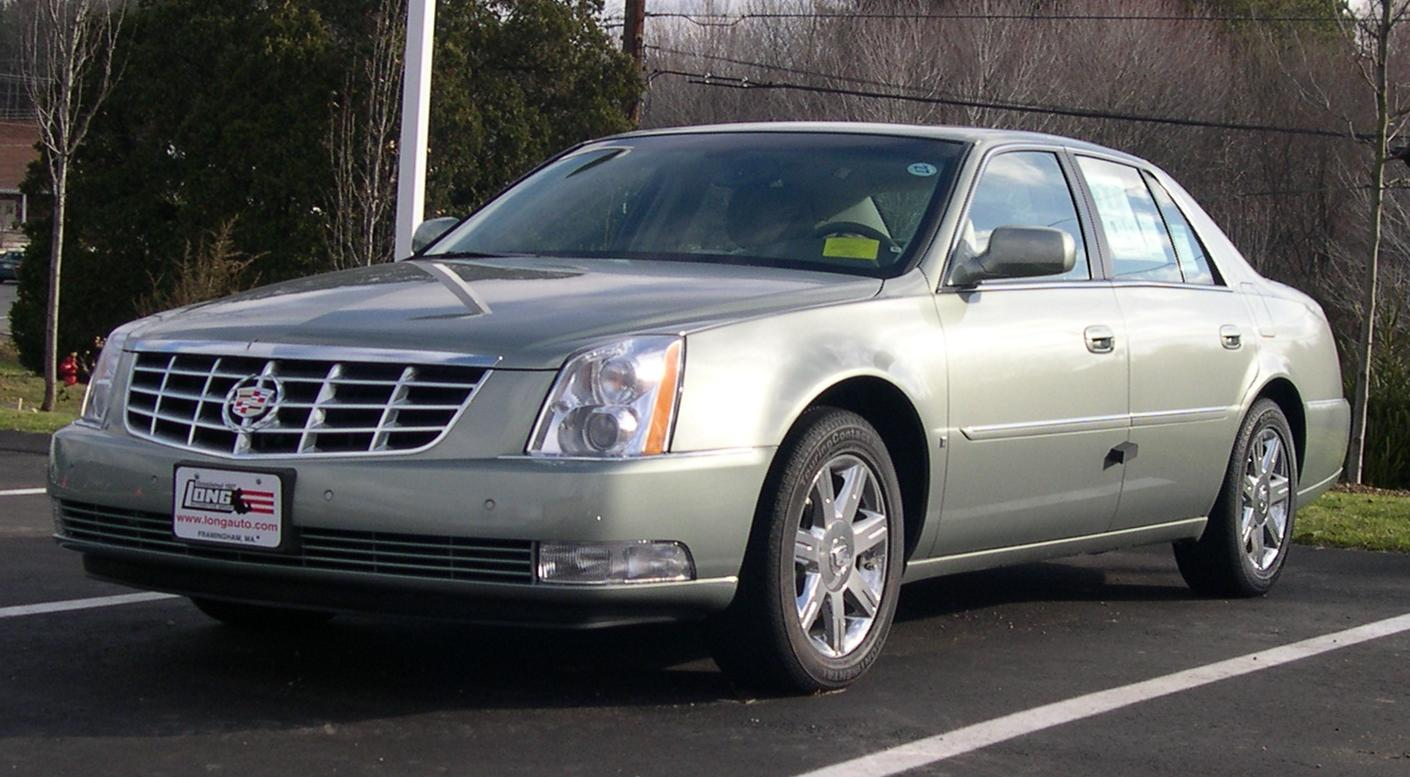 Cadillac DTS photos #6 on Better Parts LTD
