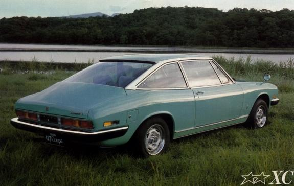 Isuzu 117 Coupé photo 12