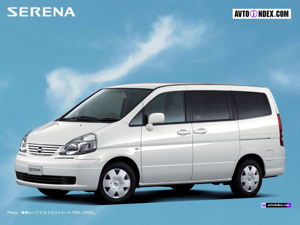 NISSAN Serena photo 11