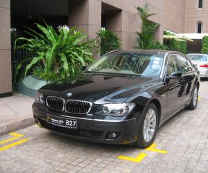 BMW 7er Edition Exclusive photo 2