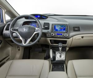 Honda Civic Hybrid photo 1